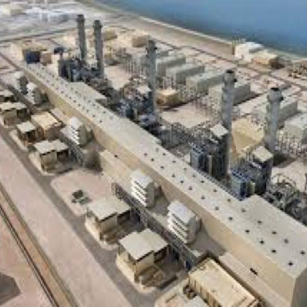 alzour_refinery